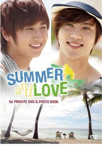 Summer and Love - Poster / Capa / Cartaz - Oficial 2