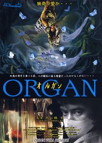 Organ - Poster / Capa / Cartaz - Oficial 5