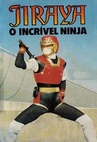 Jiraya - O Incrível Ninja - Poster / Capa / Cartaz - Oficial 3