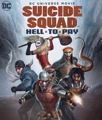Esquadrão Suicida: Acerto de Contas - Poster / Capa / Cartaz - Oficial 1