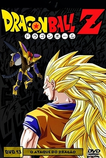 Dragon Ball Z 13: O Ataque do Dragão - Poster / Capa / Cartaz - Oficial 2