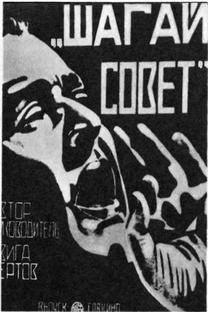 Avante, Soviete! - Poster / Capa / Cartaz - Oficial 2