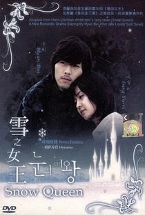 The Snow Queen - Poster / Capa / Cartaz - Oficial 6