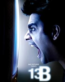 13B: Fear Has a New Address - Poster / Capa / Cartaz - Oficial 1