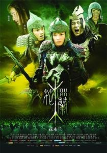 Mulan - Poster / Capa / Cartaz - Oficial 10