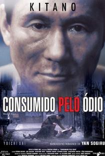 Consumido pelo Ódio - Poster / Capa / Cartaz - Oficial 4