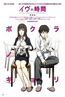 Eve no Jikan Movie - Poster / Capa / Cartaz - Oficial 5