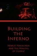 Building the Inferno: Nobuo Nakagawa and the Making of 'Jigoku' (Building the Inferno: Nobuo Nakagawa and the Making of 'Jigoku')