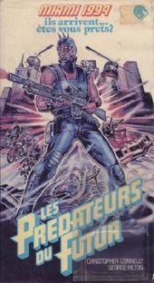 Os Caçadores de Atlântida - Poster / Capa / Cartaz - Oficial 5