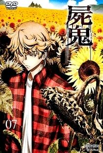 Shiki - Poster / Capa / Cartaz - Oficial 10