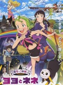 Majokko shimai no Yoyo to Nene - Poster / Capa / Cartaz - Oficial 1