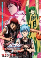 Kuroko no Basket Movie 3: Winter Cup Soushuuhen - Tobira no Mukou (Kuroko no Basket Movie 3: Winter Cup Soushuuhen - Tobira no Mukou)