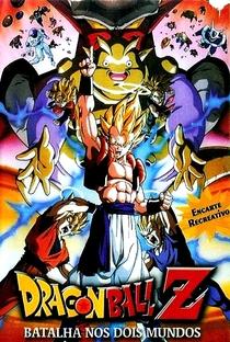Dragon Ball Z 12: Uma Nova Fusão - Poster / Capa / Cartaz - Oficial 4