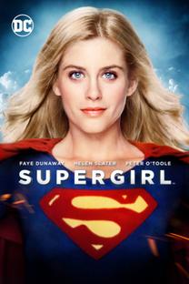 Supergirl - Poster / Capa / Cartaz - Oficial 6