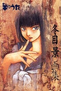 Hitsuji no Uta - Poster / Capa / Cartaz - Oficial 8