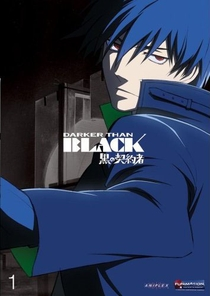 Darker than Black: Kuro no Keiyakusha Special - Poster / Capa / Cartaz - Oficial 3