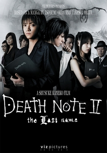 Death Note 2: The Last Name - Poster / Capa / Cartaz - Oficial 3