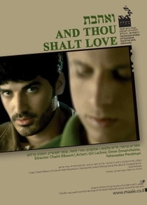 And Thou Shalt Love - Poster / Capa / Cartaz - Oficial 1