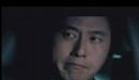 Mr.Handy  - Trailer