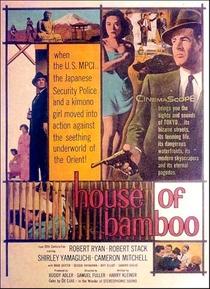 Casa de Bambu - Poster / Capa / Cartaz - Oficial 2