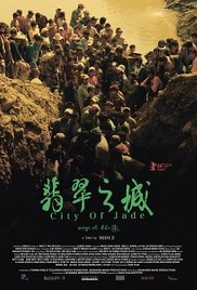 City of Jade - Poster / Capa / Cartaz - Oficial 1