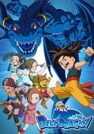 Blue Dragon (Burū Doragon)