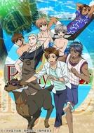 Ame-iro Cocoa (3º temporada) (雨色ココアc)