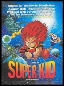 Superkid - O Super-herói Do Espaço - Poster / Capa / Cartaz - Oficial 1