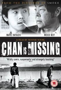 Chan Sumiu - Poster / Capa / Cartaz - Oficial 3