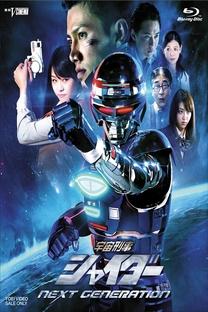 Policial do Espaço Shaider Next Generation - Poster / Capa / Cartaz - Oficial 1
