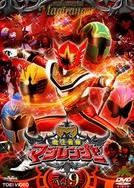 Esquadrão Mágico Magiranger (Mahou Sentai Magiranger)
