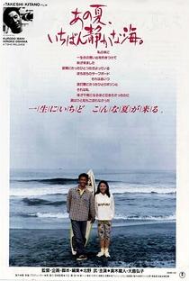 O Mar Mais Silencioso Daquele Verão - Poster / Capa / Cartaz - Oficial 2