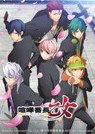 Kenka Banchou Otome: Girl Beats Boys (喧嘩番長 乙女 -GIRL BEATS BOYS-)
