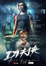 Kung Fu Hero - Poster / Capa / Cartaz - Oficial 1
