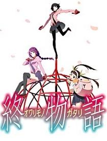 Owarimonogatari (2ª Temporada) - Poster / Capa / Cartaz - Oficial 1