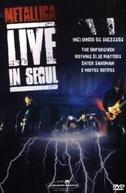 Metallica - Live In Seoul (Metallica - Live In Seoul)