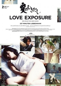 Love Exposure - Poster / Capa / Cartaz - Oficial 3