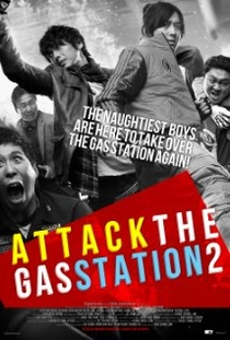 Attack the Gas Station! 2 - Poster / Capa / Cartaz - Oficial 1
