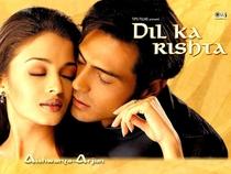 Dil Ka Rishta - Poster / Capa / Cartaz - Oficial 2