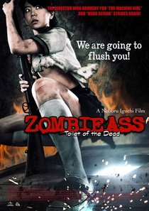 Zombie Ass: Toilet of the Dead - Poster / Capa / Cartaz - Oficial 1