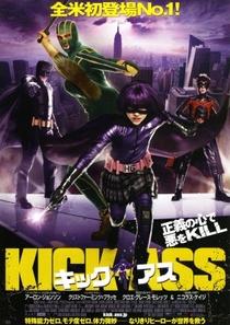 Kick-Ass - Quebrando Tudo - Poster / Capa / Cartaz - Oficial 8