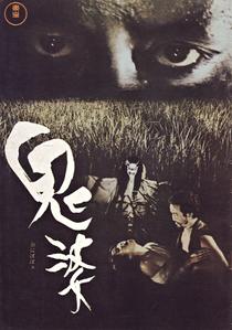 Onibaba - A Mulher Demônio - Poster / Capa / Cartaz - Oficial 10