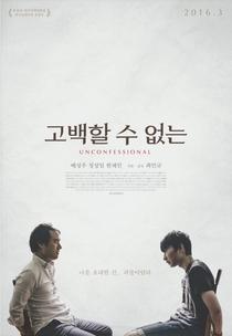 Unconfessional - Poster / Capa / Cartaz - Oficial 1