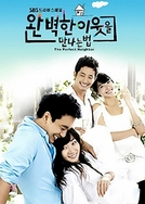 How to Meet a Perfect Neighbor (Wanbyeokhan Iuseul Mannaneun Beob)