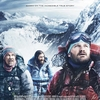 O horror, o horror...: Everest - 2015