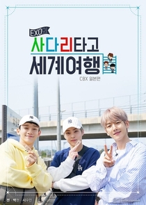 Travel The World on EXO's Ladder - EXO-CBX in Japan - Poster / Capa / Cartaz - Oficial 1