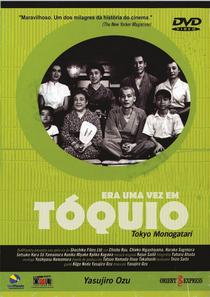 Era uma Vez em Tóquio - Poster / Capa / Cartaz - Oficial 4