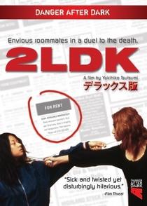 2LDK - Poster / Capa / Cartaz - Oficial 3
