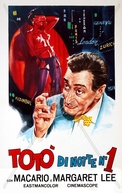 Toto na Noite # 1  (Toto di Notte N. 1)