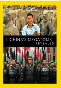 Segredos Imperiais da China - Poster / Capa / Cartaz - Oficial 3